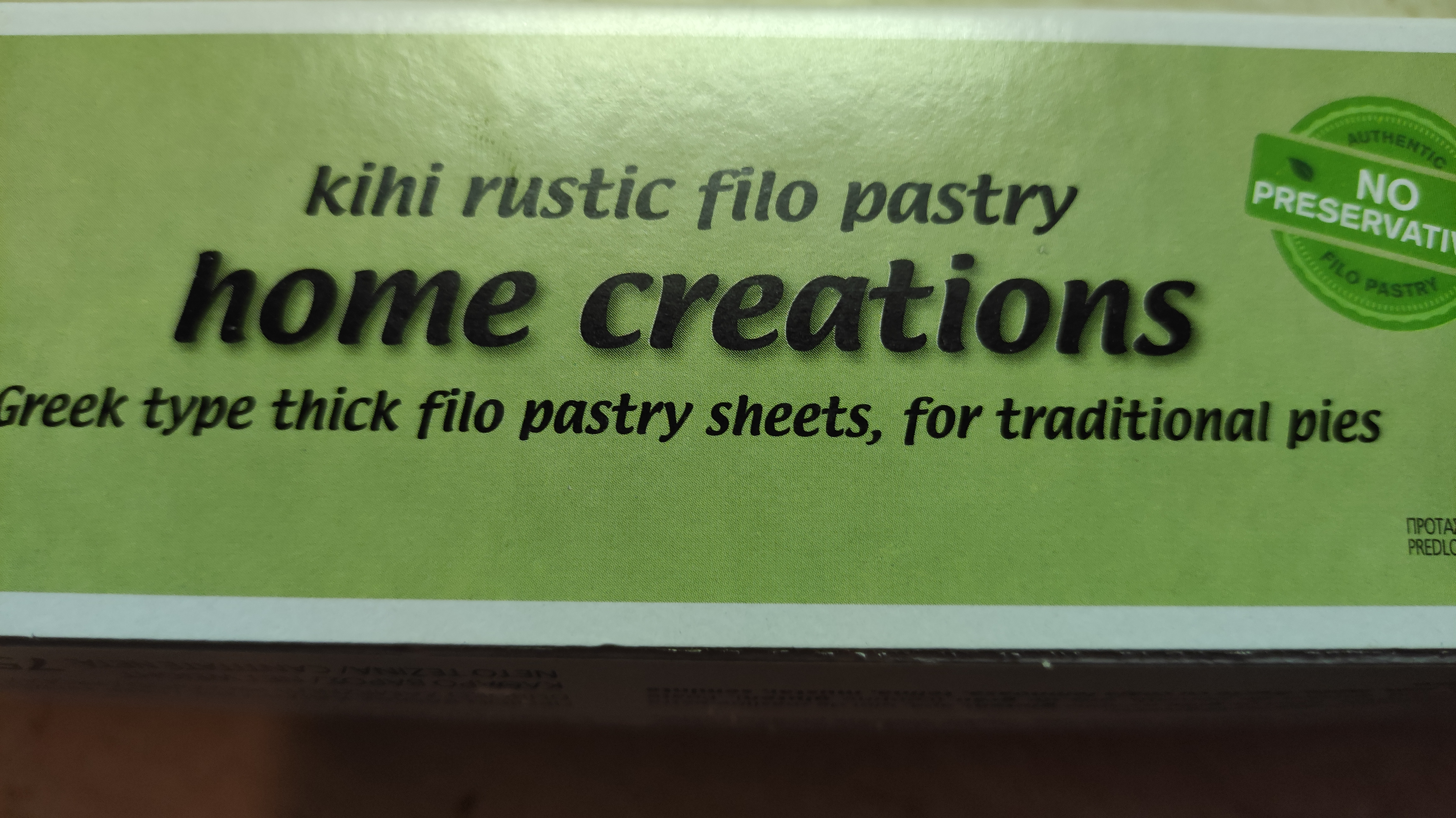 Traditional filo pastry